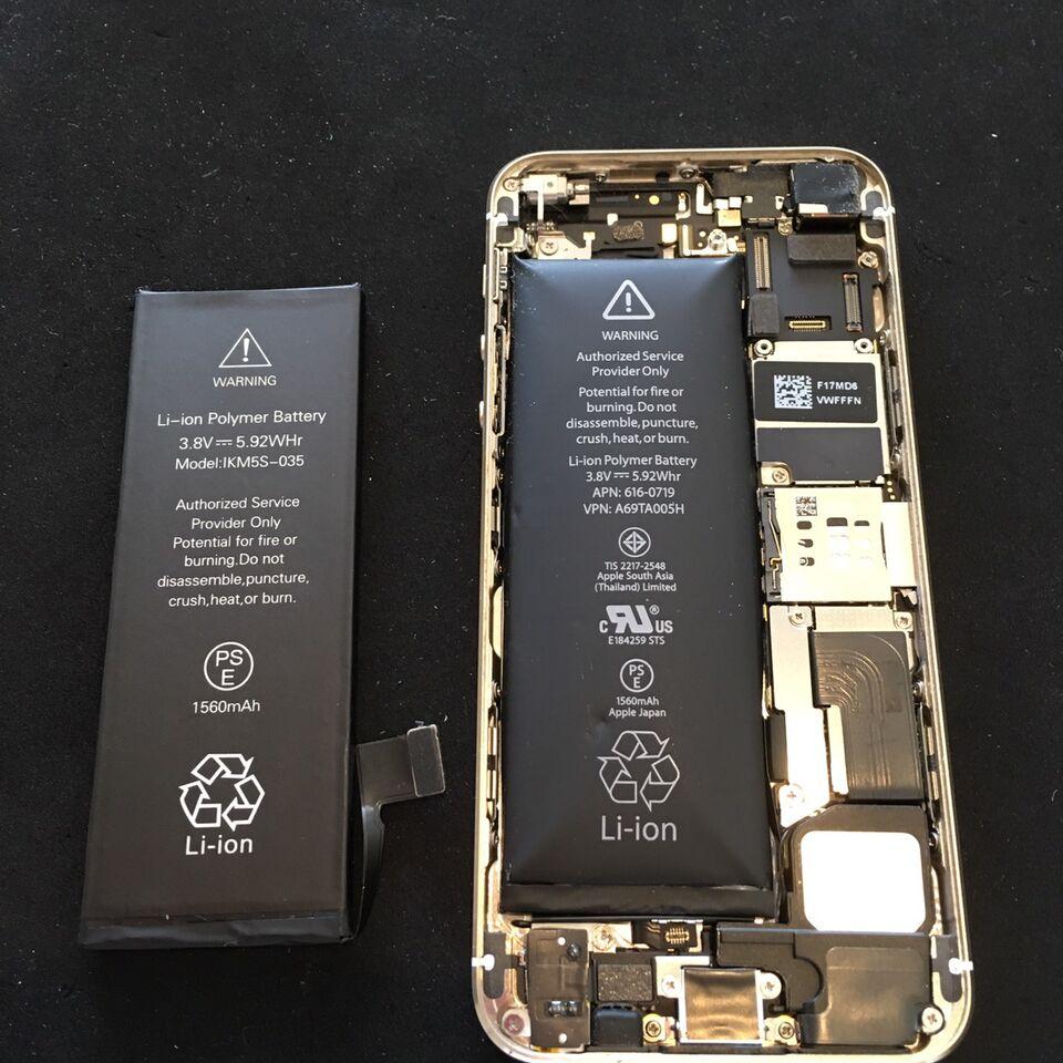 画像5Sバッテリー交換
