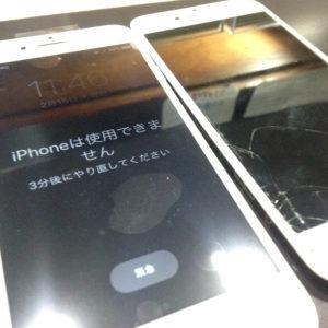 アイフォンは使用できません
