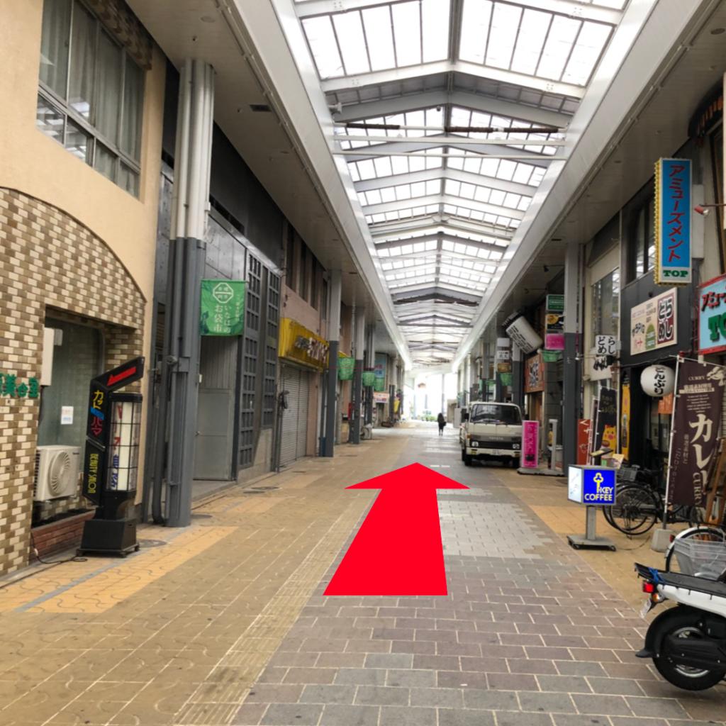 鳥取商店街1
