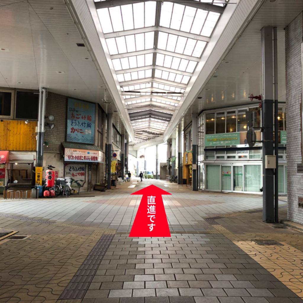 鳥取駅前商店街交差点