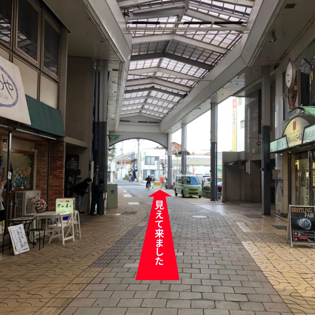 鳥取駅前商店街3