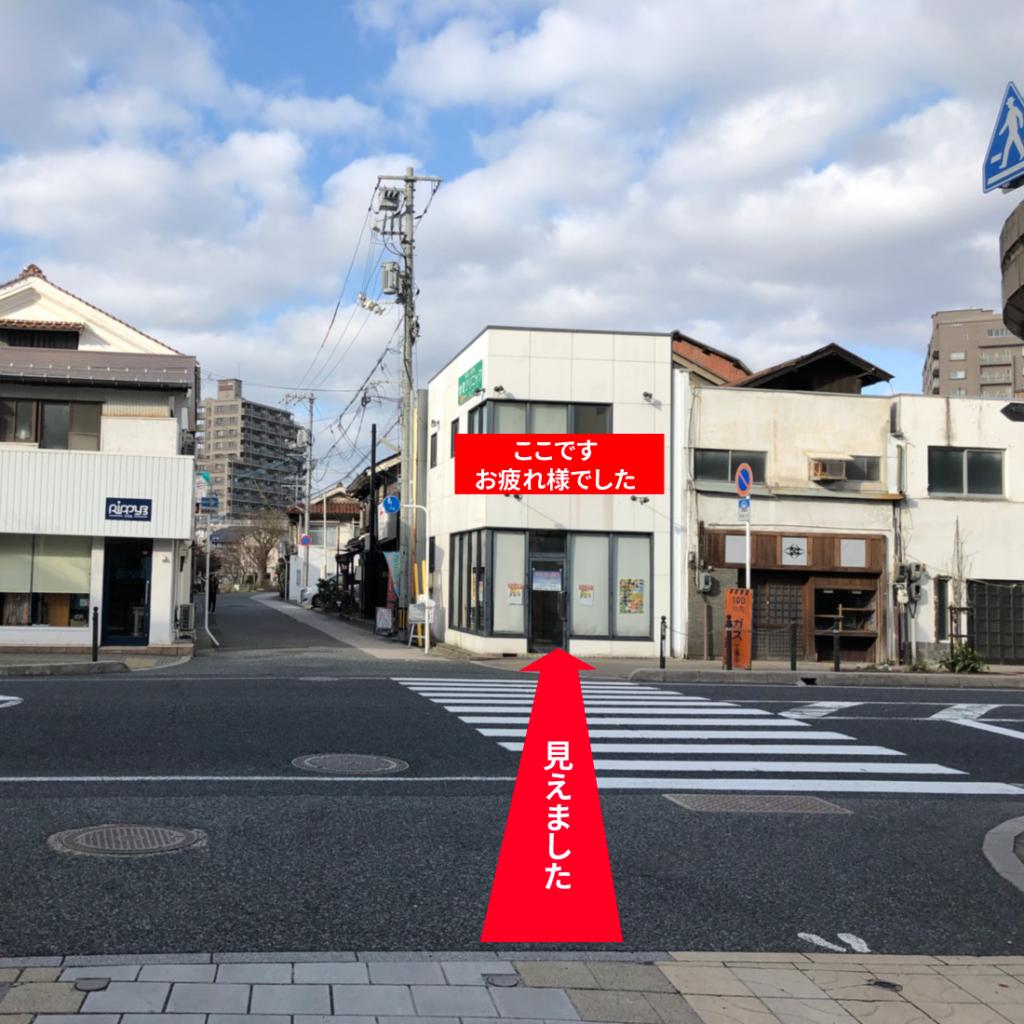 鳥取駅前店1