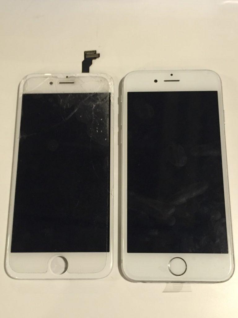 iPhone(アイフォン)修理|世羅郡