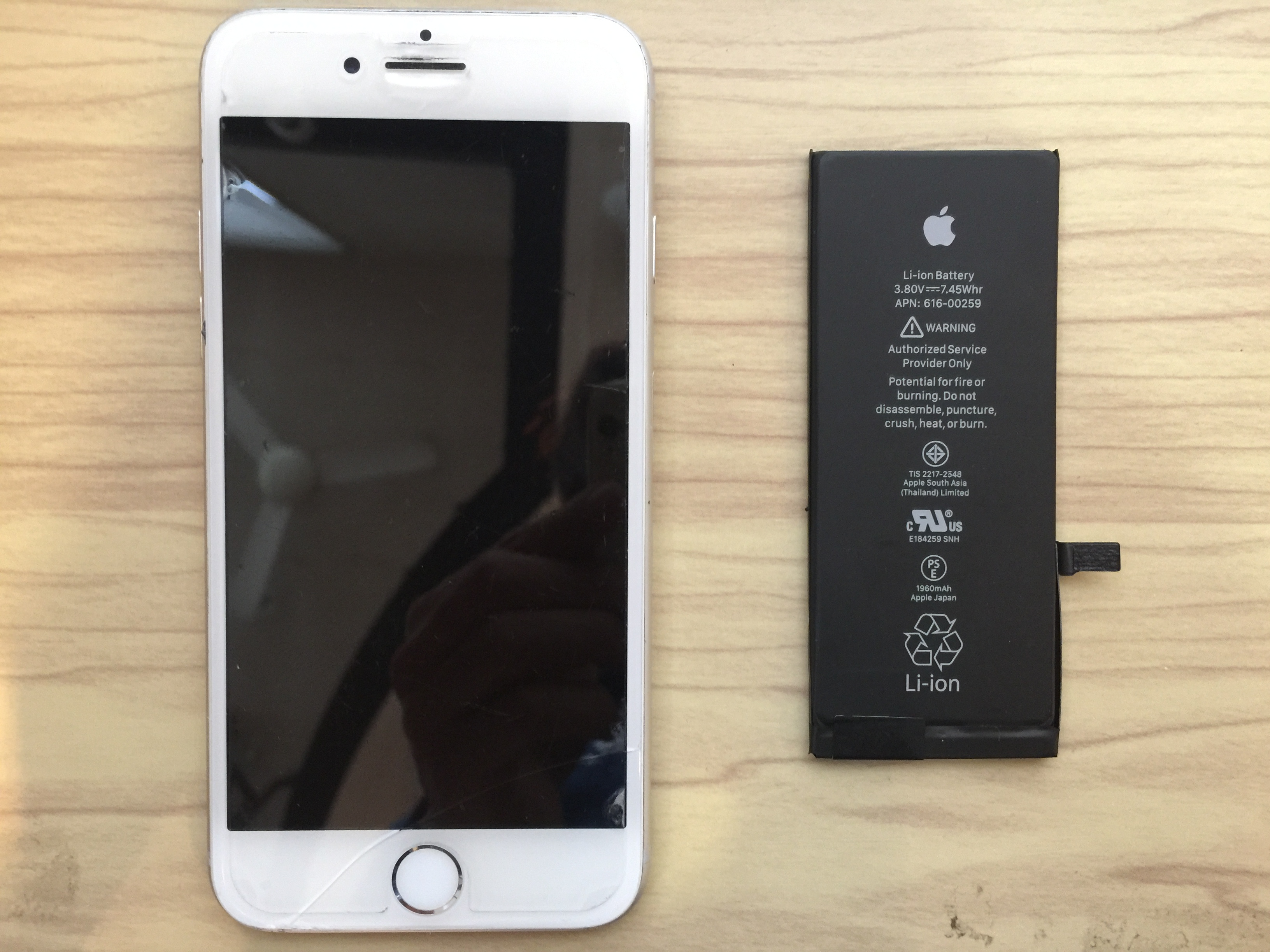 iPhone7バッテリ